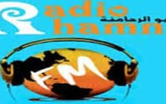 Radio Rhamna FM En Direct