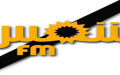 Shems FM Tunisie Live News Streaming