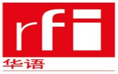 Radio RFI Chinese News Channel Live Online