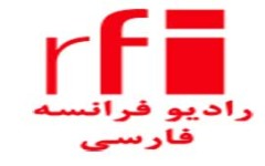 Radio RFI Persian Live Online TV